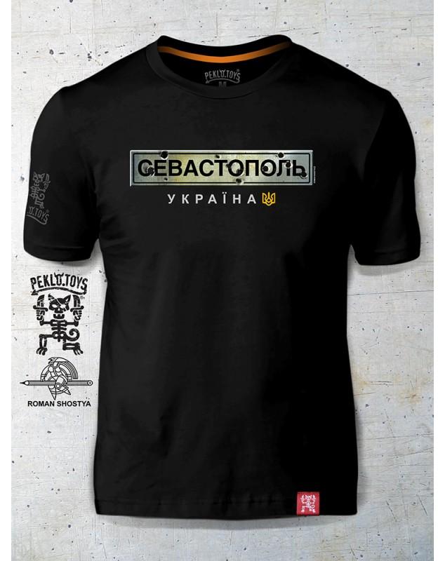 Севастополь Україна!