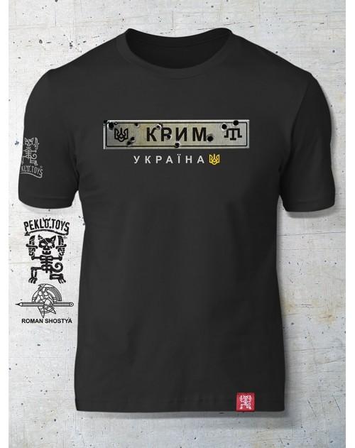 Крим Україна!